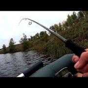 Клюет хорошо, но есть одно НО ………! Рыбалка на спиннинг осенью.