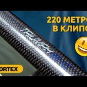 SPORTEX TRIUMPH — 220 метров в клипсу! :)